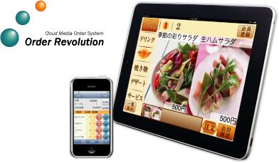 Order Revolutionのイメージ